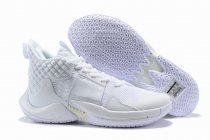 Westbrook 2 Shoes Pure White